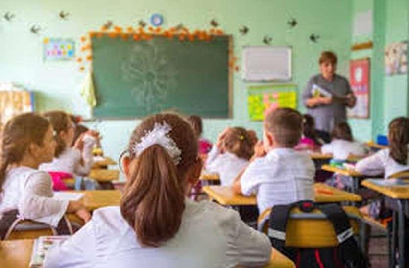 पढ़ाई का स्तर गिरने से शासकीय स्कूलों से हो रहा 'पालकों का मोह भंग
