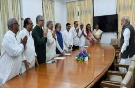 टीएमसी के 12 सांसदों ने पीएम मोदी से की मुलाकात, प. बंगाल का नाम बदलने की मांग की