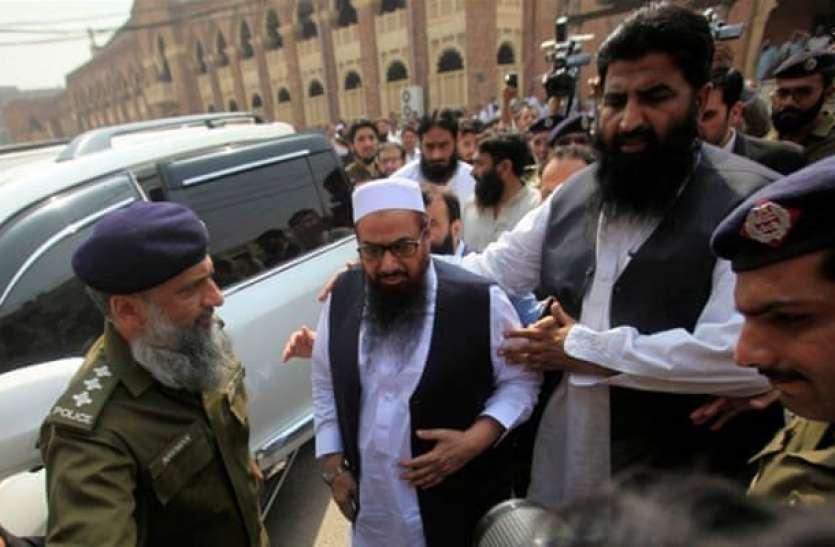 हाफिज सईद को 14 दिन की न्यायिक हिरासत, टेरर फंडिंग के मामले में हुई थी गिरफ्तारी