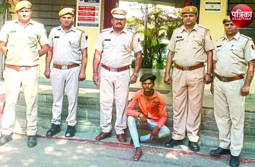 मौज-शौक के लिए राहगीरों को लूटने वाले आरोपी को पुलिस ने दबोचा, 15 वारदातें कबूली, 4 साथियों के नाम उगले