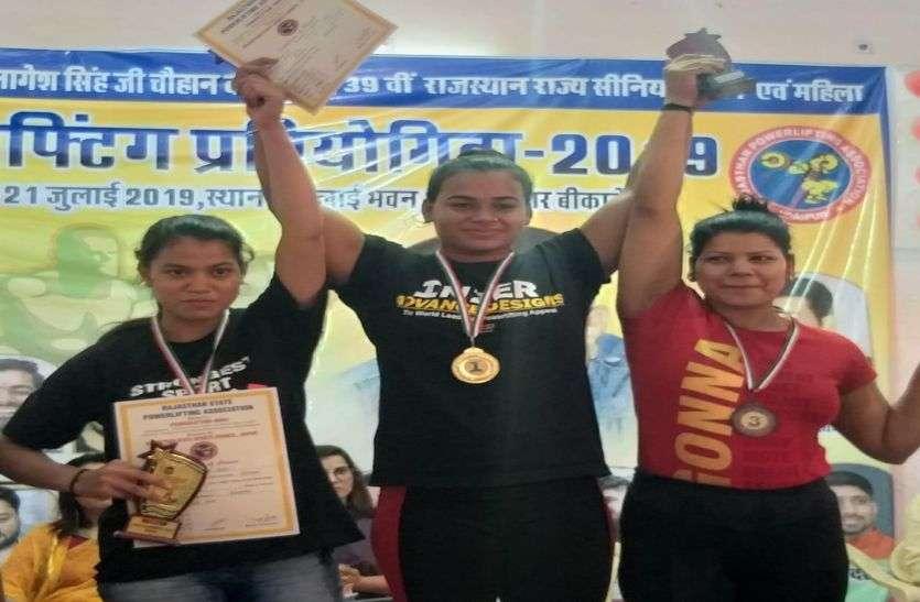पाली की बेटी अंजली ने जीता स्ट्रांगेस्ट वूमन ऑफ राजस्थान का अवार्ड