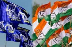 भाजपा नहीं बसपा के एक विधायक के सामने 'खामोश' है कांग्रेस का ये 'चाणक्य'