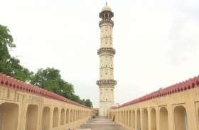 जयपुर के जीत की प्रतीक 'ईसरलाट' को कब और किसने बनवाया..देखिए वीड़ियो