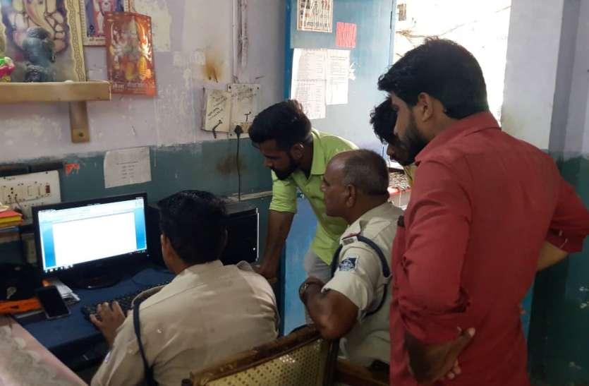 निजी फाइनेंस कंपनी के एजेंट के साथ 61 हजार रुपये की लूट