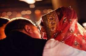 बहू से चाकू की नोक पर ससुर ने किया दुष्कर्म, पति से बताई तो बोला चुप रहो सब सहती रहो
