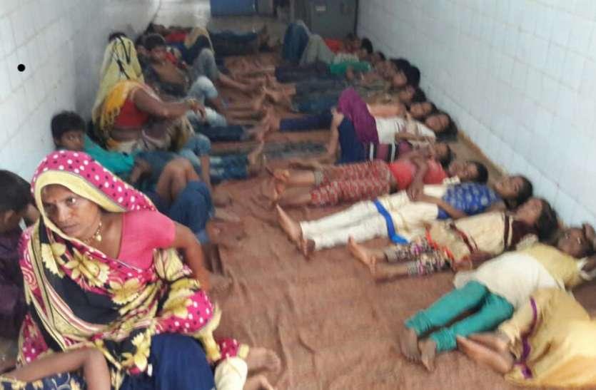 मध्यान्ह भोजन चखने से छात्रों की हालत बिगड़ी, ५० छात्र पहुंचे अस्पताल