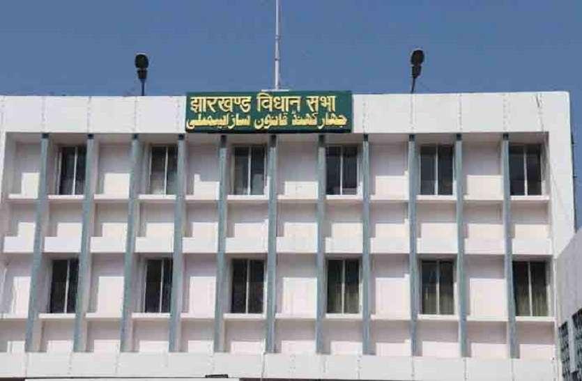 झारखंड: विधानसभा में 'जय सरना' के जवाब में गूंजा 'जय श्रीराम',जानिए क्या है मामला