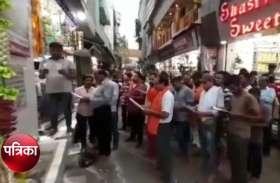 नमाज के विरोध में बीच सड़क पर हनुमान चालीसा का पाठ, हिंदू संगठन ने दी ये चेतावनी, देखें वीडियो-