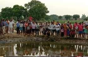 Death in Youth: फिरोजाबाद के तालाब में डूबने से युवक की मौत, देखें वीडियो