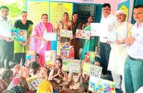 राजकीय स्कूल में पढ़ाई के बोझ का एहसास करवाए बिना शिक्षा से जोड़ा नाता, खिलौना बैंक शुरू होने से निखरेगी बच्चों की प्रतिभा