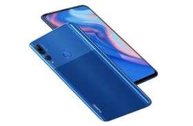Huawei Y9 Prime (2019) 1 अगस्त को होगा भारत में लॉन्च, यहां होगा बिक्री के लिए उपलब्ध