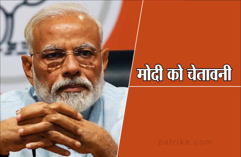 कमलनाथ के मंत्री ने कहा- मोदी के लिए चेतावनी है एमपी का सियासी घटनाक्रम