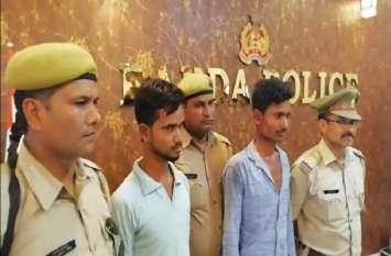 अवैध असलहों के साथ अपनी फोटो फेसबुक पर डालना पड़ा भारी, पुलिस ने किया गिरफ्तार
