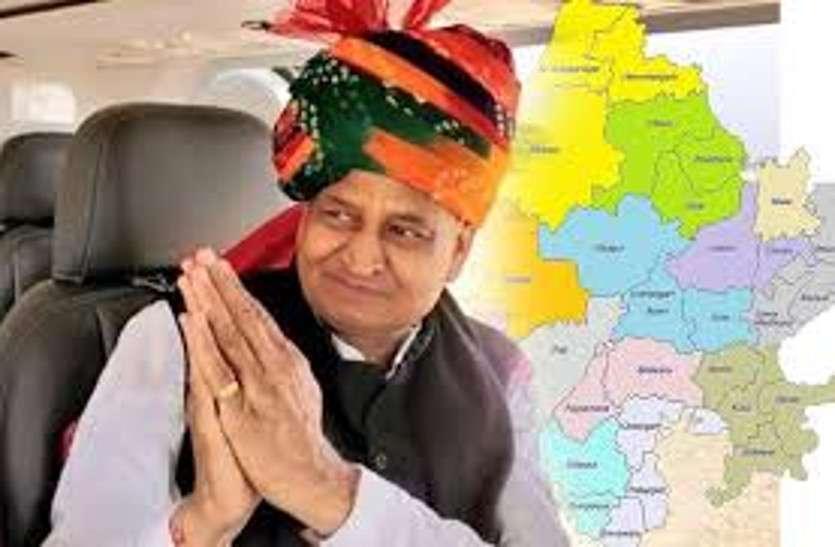 जल समस्याओं से निपटने के लिए CM गहलोत का बड़ा कदम, पंजाब के CM से करेंगे बातचीत