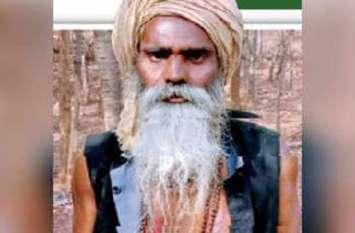 40 हजार वृक्षों के पिता हैं बुजुर्ग भैयाराम, प्रियंका गांधी ने ट्वीट कर जज्बे को किया सलाम