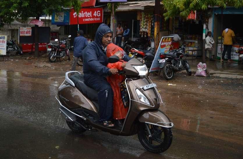 weather news : रुक-रुक कर बारिश , झमाझम का अब भी इंतजार