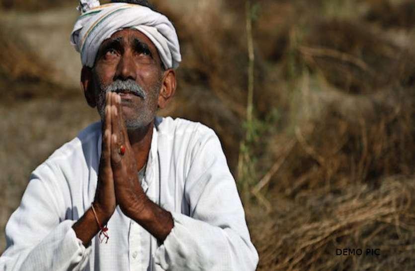 किसानों के सर मंडरा रहा कॉर्पोरेट कब्जे का खतरा, 15 वें वित्त आयोग ने राज्य सरकार को दिए ये सुझाव