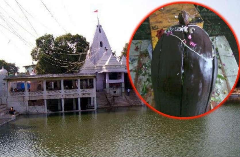 विश्व का इकलौता मंदिर जहां होती है खंडित शिवलिंग की पूजा, महाकाल के कहने पर पड़ा था ये नाम