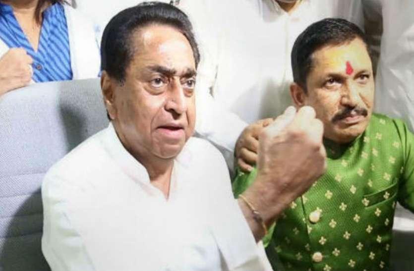 दिल्ली में लिखी गई थी भाजपा विधायकों को तोड़ने की स्क्रिप्ट!, कमलनाथ ने ऐसे कराई नारायण-शरद की 'घर वापसी'