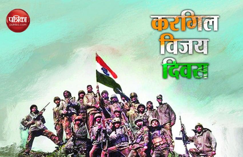 kargil vijay diwas : हम तो मोर्चे पर थे, लेकिन साथ खड़ा था पूरा देश