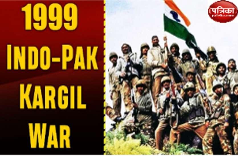 Kargil Vijay Diwas 2019: छत्तीसगढ़ के इन जाबाजों ने किया था कारगिल जंग में कमाल, खबर पढ़ते ही हो जाएगा आपका सीना चौड़ा