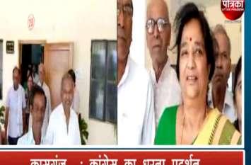 कर्नाटक में सरकार गिरी, कांग्रेस सड़क पर, देखें वीडियो