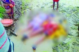 खेत में मिली सास-बहू की लाश, मौत का ऐसा मंजर देख सहम गए लोग, फैली सनसनी