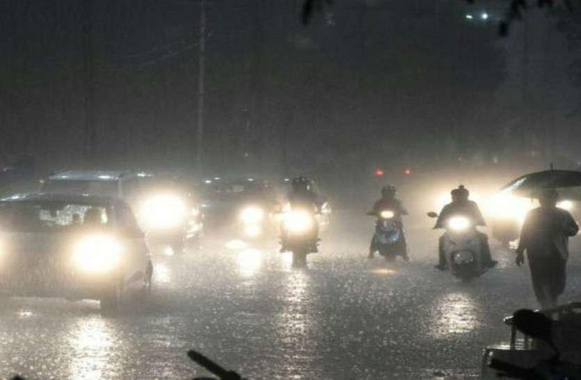राजधानी में देर रात तक झूमकर बरसा सावन, प्रदेश के कई इलाकों में भारी बारिश की आशंका