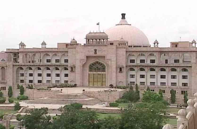 शेखावत ने राज्यसभा में जो व्यवस्था लागू की, वह राजस्थान में लागू होते ही विरोध में उतरे भाजपा विधायक