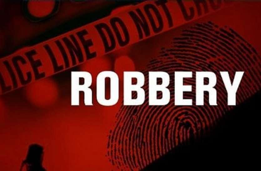 बाइक सवारों पर हमला कर बदमाशों ने लूटे 12 हजार रुपए