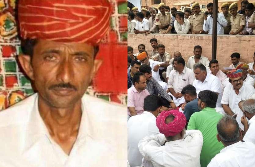 सरपंच आत्महत्या मामला- पूर्व विधायक राठौड़ के नेतृत्व में थाने के बाहर धरना-प्रदर्शन, पांच दिन में गिरफ्तारी के आश्वासन पर उठाया शव