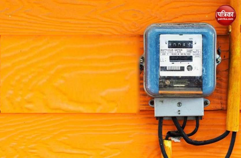 विद्युत निगम में बिजली मीटरों का टोटा