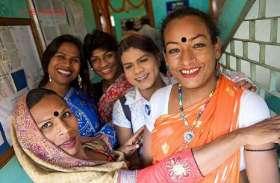 Bal vivah: अपने अस्तित्व को भूल समाज को सुधारने में जुटी किन्नर रेशमा