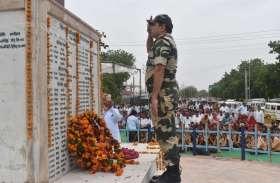 करगिल विजय दिवस पर किया शहीदों को याद