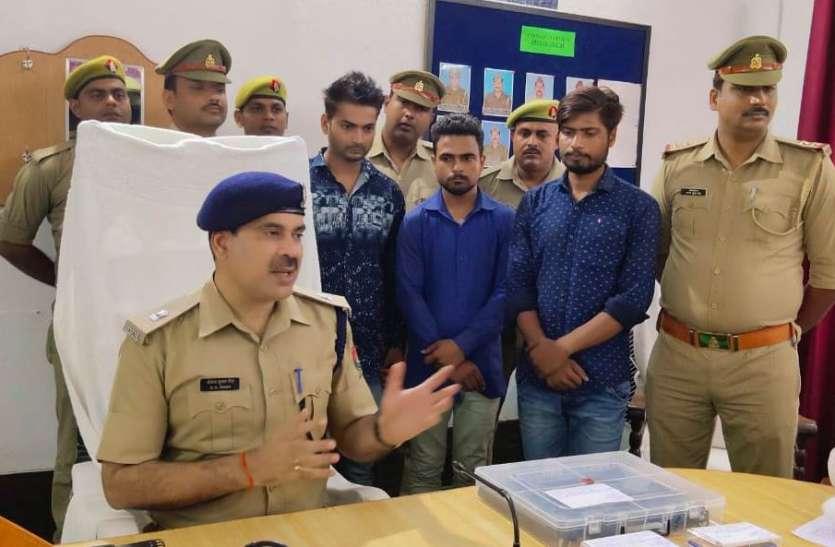 Ayodhya Police : अयोध्या पुलिस ने पकड़ा लुटरों का ऐसा गिरोह जो गलत पता बताने पर बनाता था शिकार