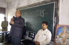 न्यायाधीश ने महाविद्यालय को दी भारतीय संविधान की प्रस्तावना भेंट