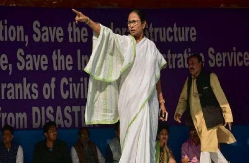 ममता ने प्रदेश में शुरू किया 'ब्लैक मनी' अभियान, BJP के बढ़ते दखल को रोकना मकसद