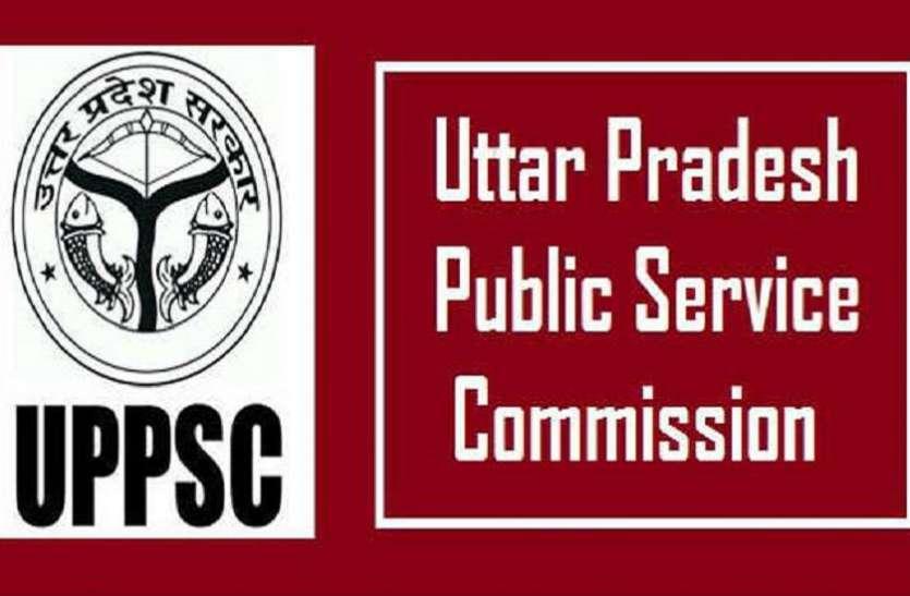 uppsc: उत्तर प्रदेश लोक सेवा आयोग ने जरी किया 2019-20 का एग्जाम कैलेंडर ,जानिए परीक्षा की तारीखें