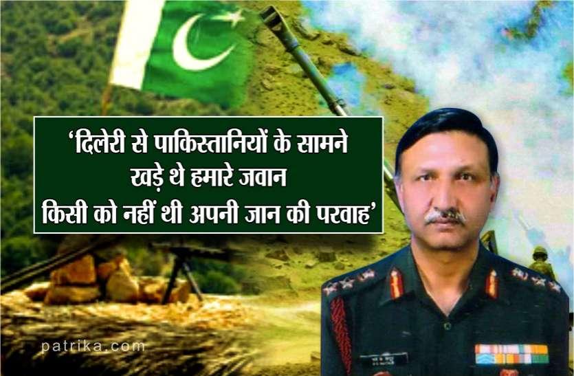 Kargil vijay diwas : दुश्मन की नाक के नीचे से हम 'बैट्री' ले गए और उनके छक्के छुड़ा दिए