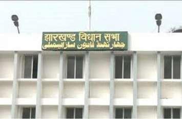 झारखंड विधानसभा: JBVNL के एमडी पर कमीशन लेने के आरोप पर हंगामा