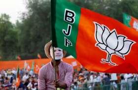 कमलनाथ की चाल से मध्यप्रदेश में मात खाई बीजेपी इन विधायकों पर रख रही है नजर!