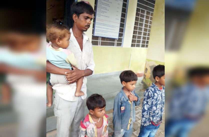 छोटे से झगड़े ने चार बच्चों के सिर से उठाया मां का साया, संदेह में पति पुलिस हिरासत में