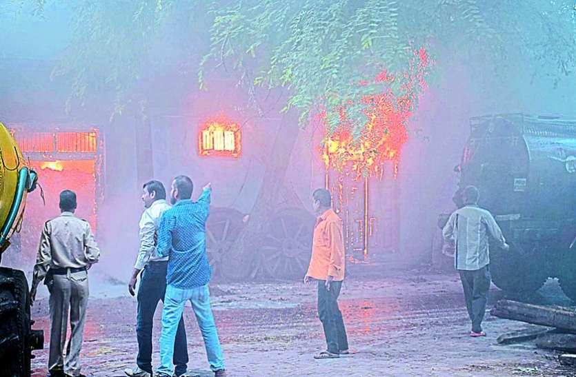 विधि विभाग में लगी आग से 25 वर्षों के रिकॉर्ड की फाइलें खाक, उठता रहा लापरवाही का धुआं