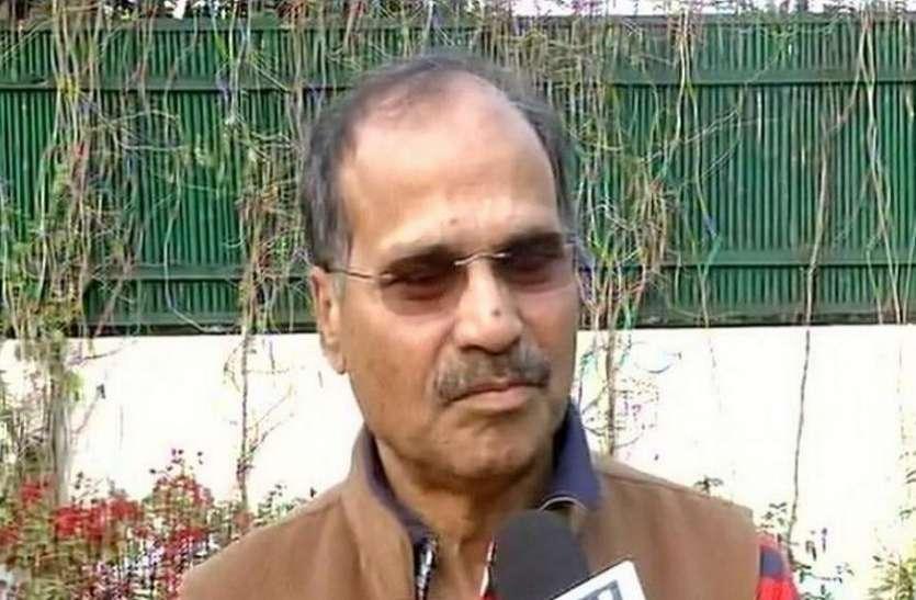 West Bengal: Adhir Ranjan Choudhary लोक लेखा समिति (पीएसी) के चेयरमैन बने