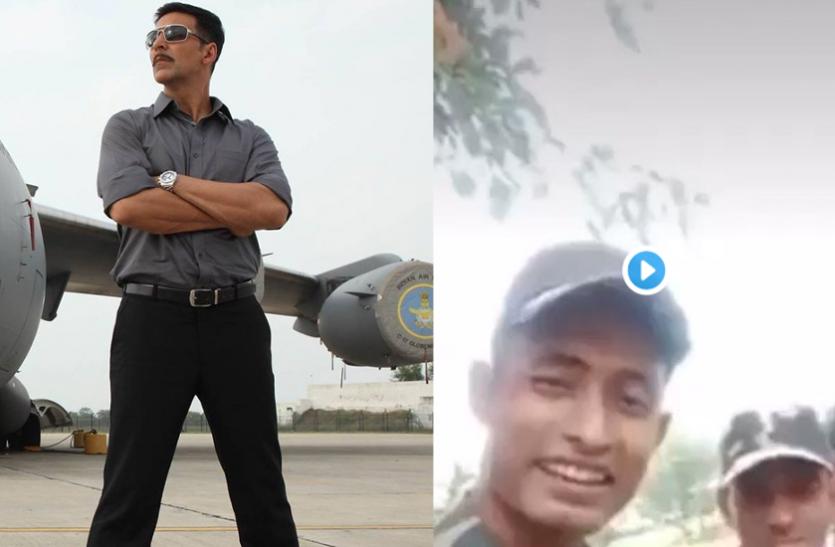 करगिल विजय दिवस पर अक्षय ने शेयर किया वीडियो, देखते ही सैनिकों को करेंगे दिल से सैल्यूट