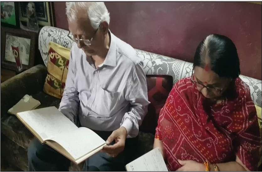 Kargil Vijay Divas special story of martyr Lieutenant Amit Bhardwaj