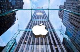 Apple खरीदेगा Intel का चिप कारोबार, 1 बिलियन डॉलर में होगा सौदा