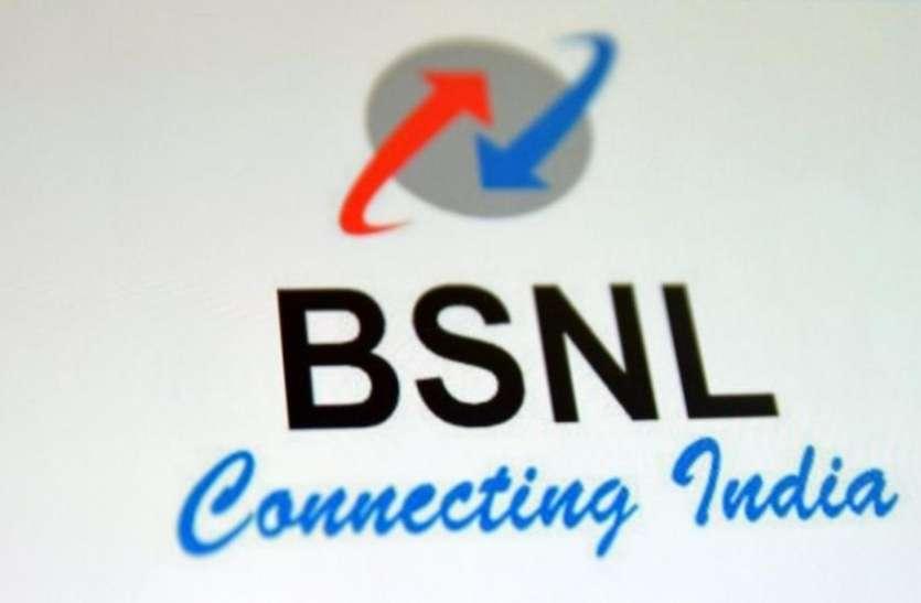 BSNL ने लंबी वैलिडिटी के साथ 1,399 और 1,001 रुपये वाले प्रीपेड प्लान किए लॉन्च, जानें सुविधाएं