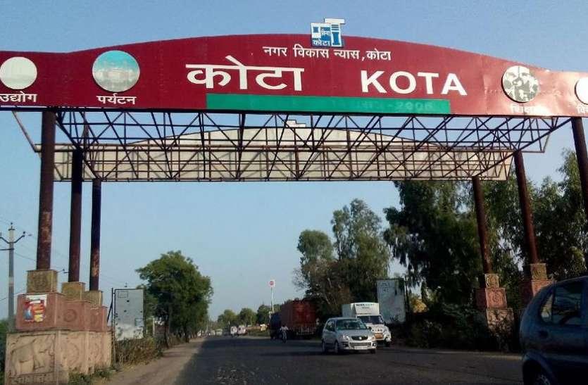 ताकती रह गई बूंदी, कोटा यूआईटी में शामिल हुए जिले के 13 गांव