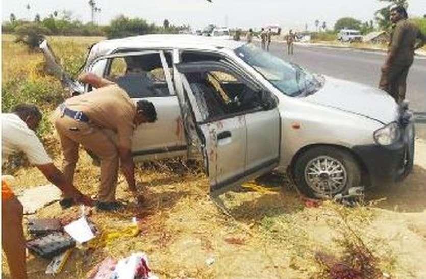 सड़क हादसे में कार सवार तीन की मौत, एक घायल घायल